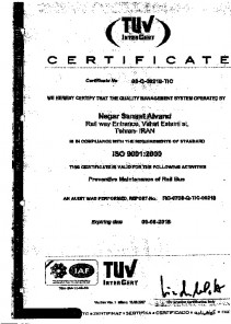 Iso9001 - 2000